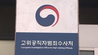 연합뉴스 사장 정간사태 같은 충격 구성원 경영진 무책임