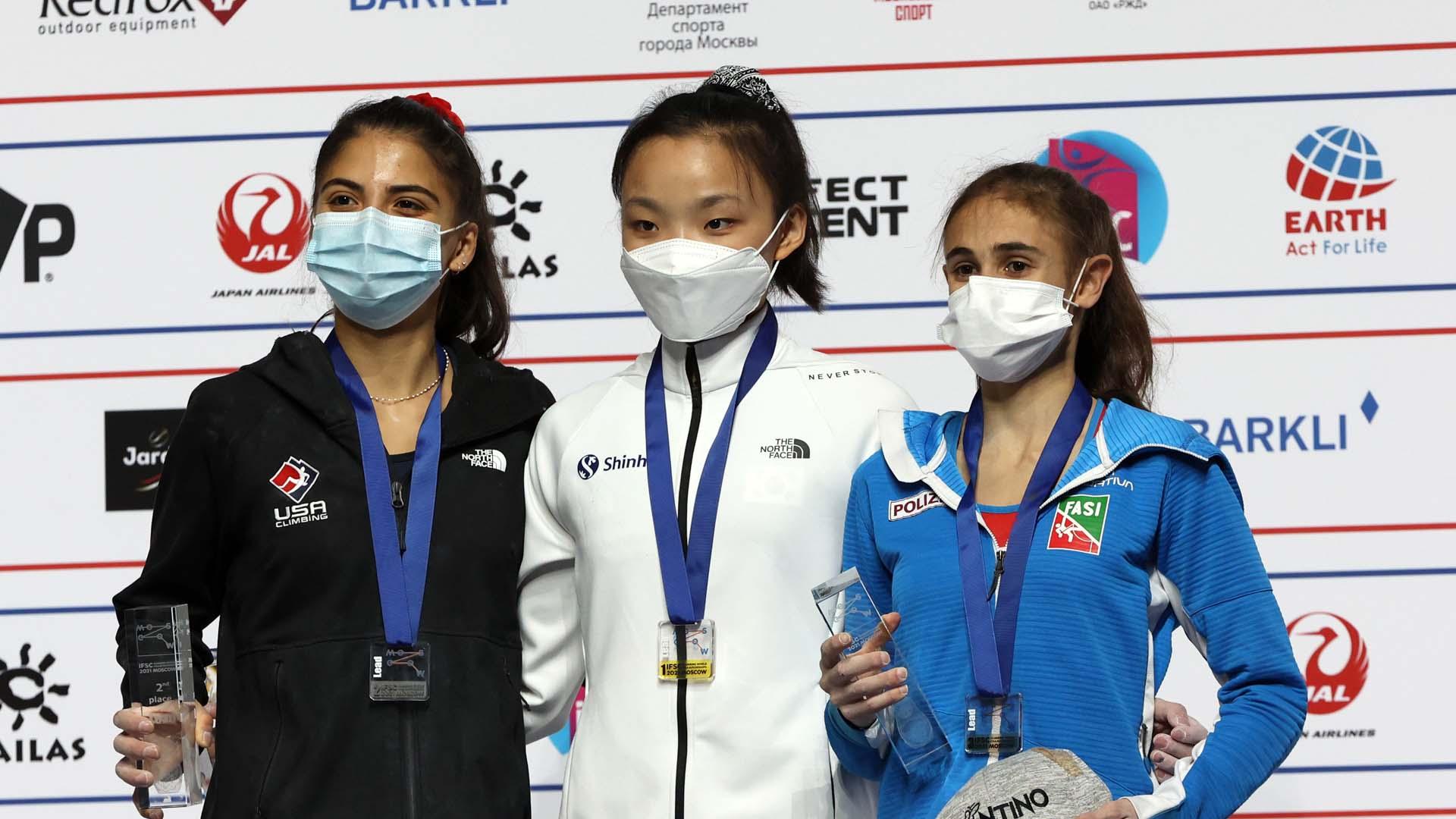 스포츠클라이밍 서채현, 세계선수권 리드 금메달
