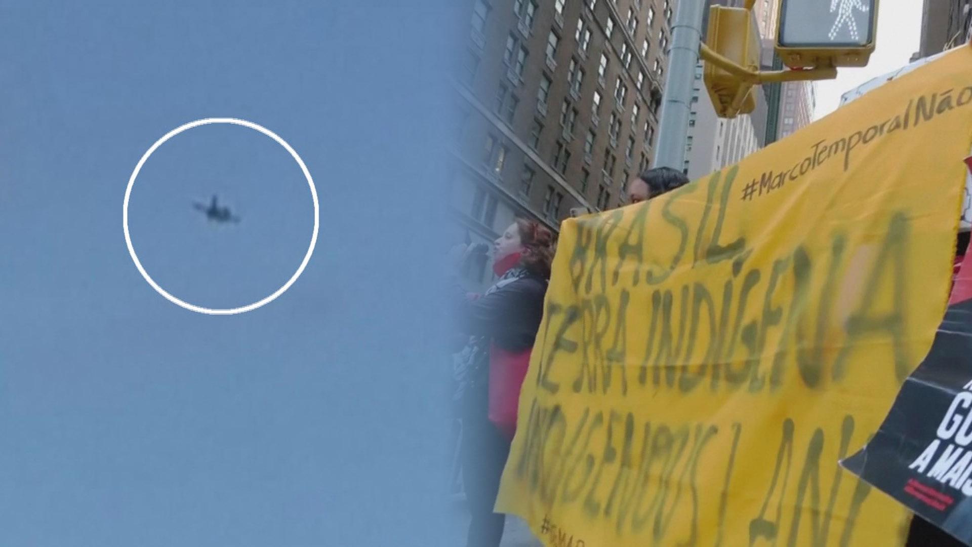 '외교 슈퍼볼' 유엔총회 열린 뉴욕 철통경비…시위에 전투기 출동도