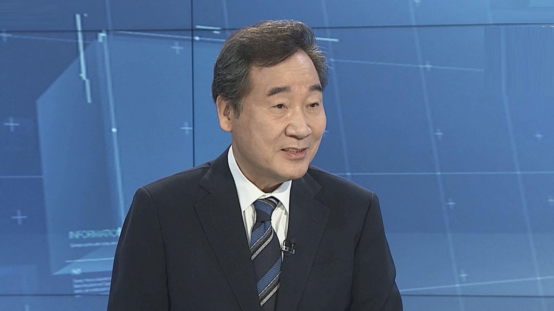 [뉴스초점] '호남대전' 앞둔 민주당 이낙연 후보에게 듣는다