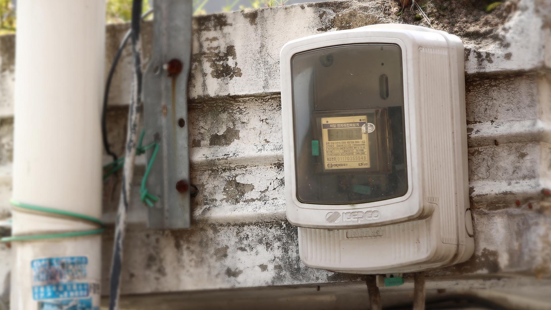 4분기 전기요금 8년만에 인상…4인가구 1,050원↑
