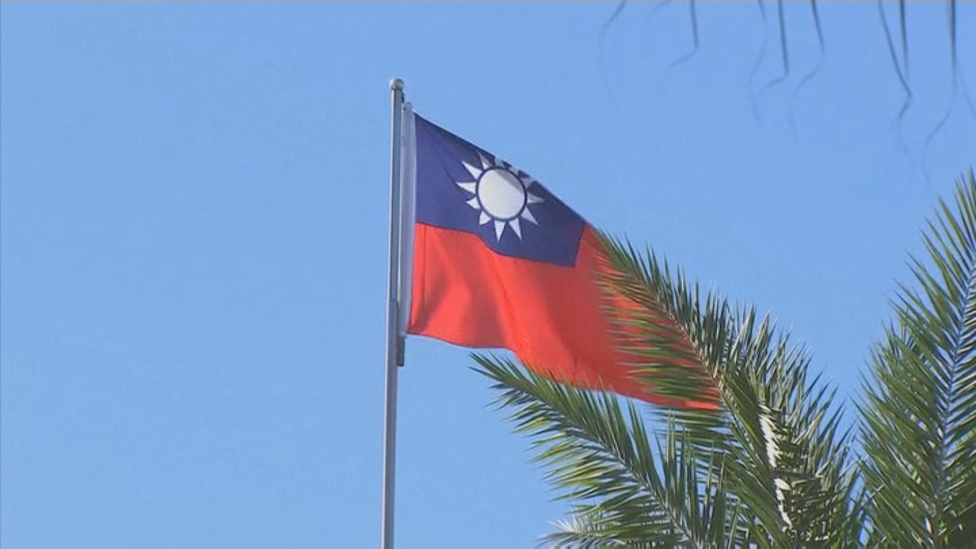 대만 환태평양동반자협정 가입 신청…중국과 긴장 고조될 듯