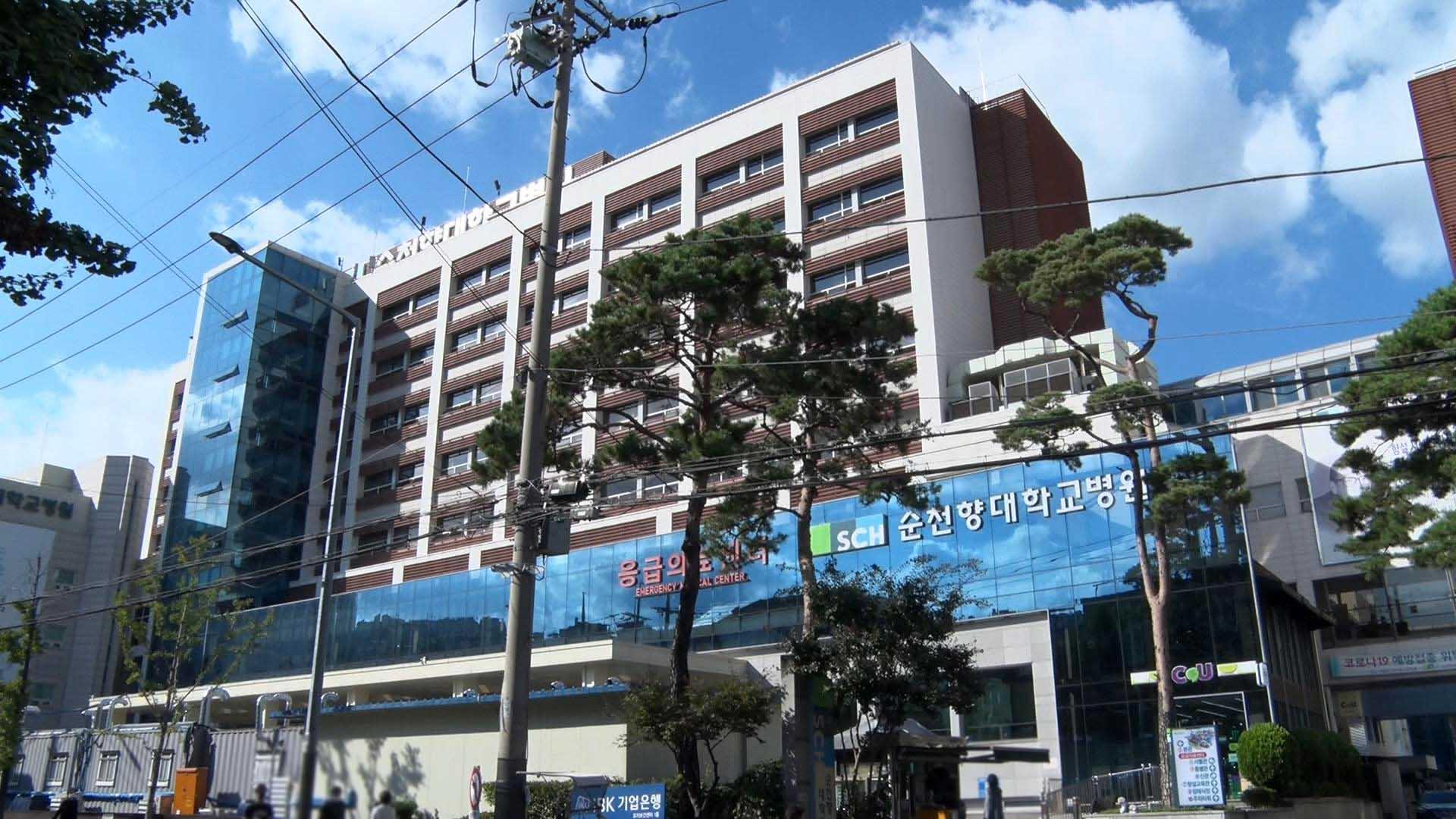 """순천향대서울병원서 45명 집단감염…""""돌파감염 추정"""""""