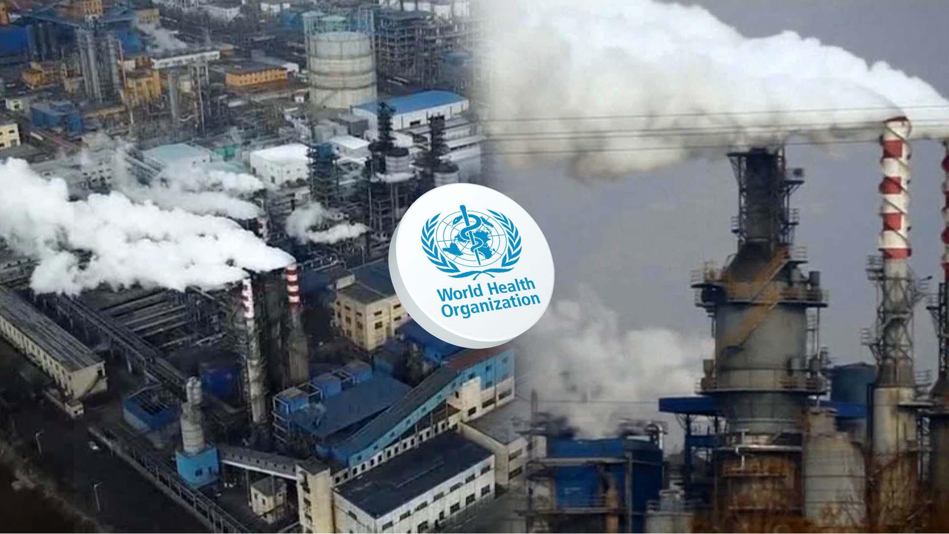WHO, 대기오염 경고…