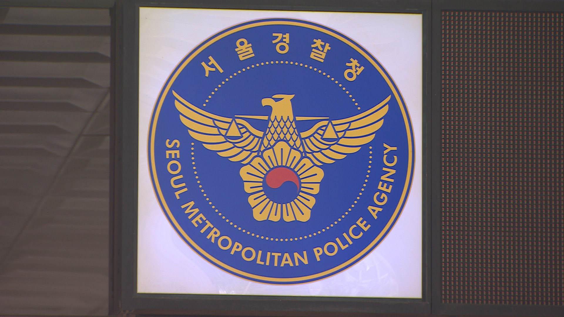 박사방 무료회원 속속 송치…전국 305명 수사