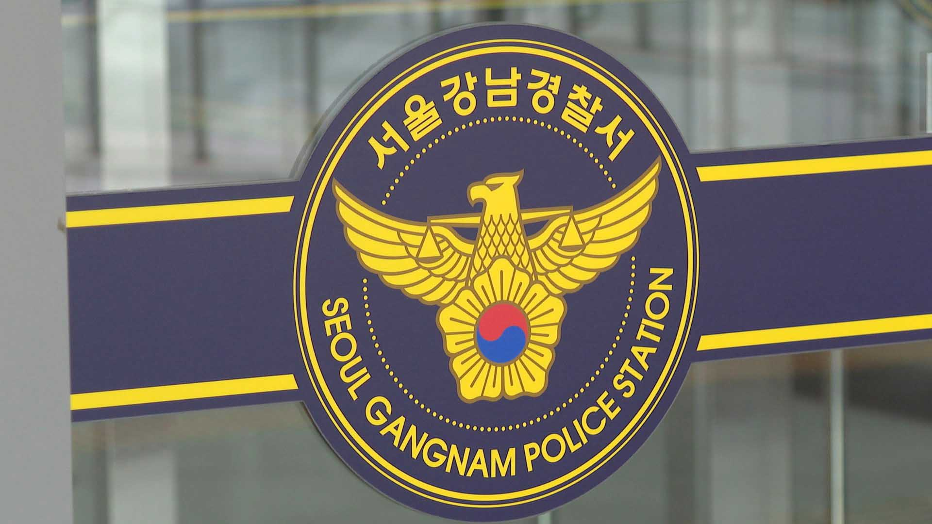 강남 백화점 보석매장 VIP 정보 유출…경찰 수사