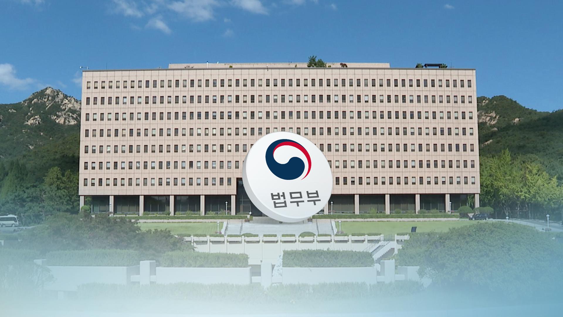 법무부, 故변희수 '전역처분 취소' 항소 포기 권고