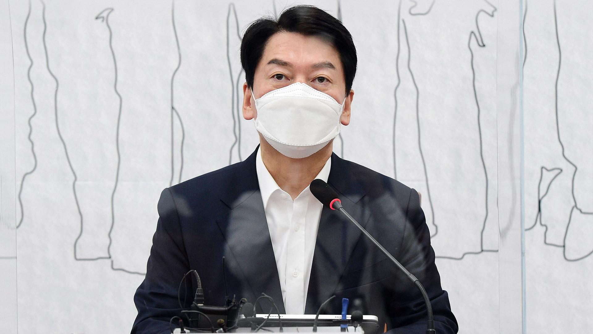 [단독] 안철수 대선 출마 결심…31일 공식 선언 가닥