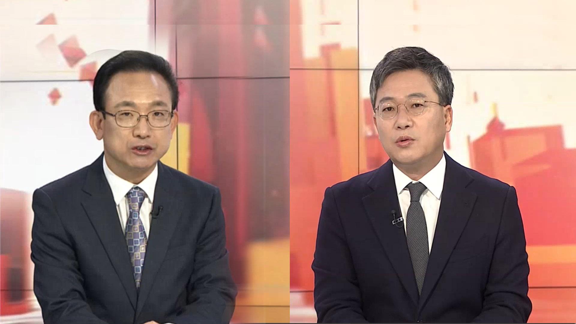[뉴스초점] 이재명-이낙연 오늘 회동…윤석열 '반려견 사과' 파장