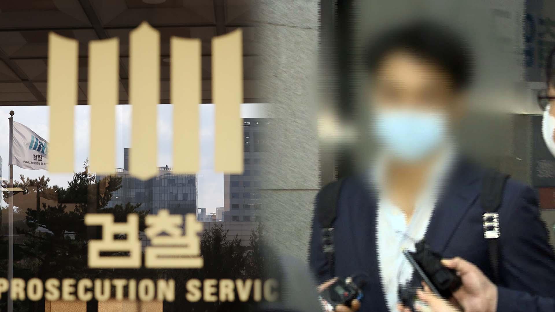 검찰, 정민용 소환…이재명 지사 보고 여부 조사