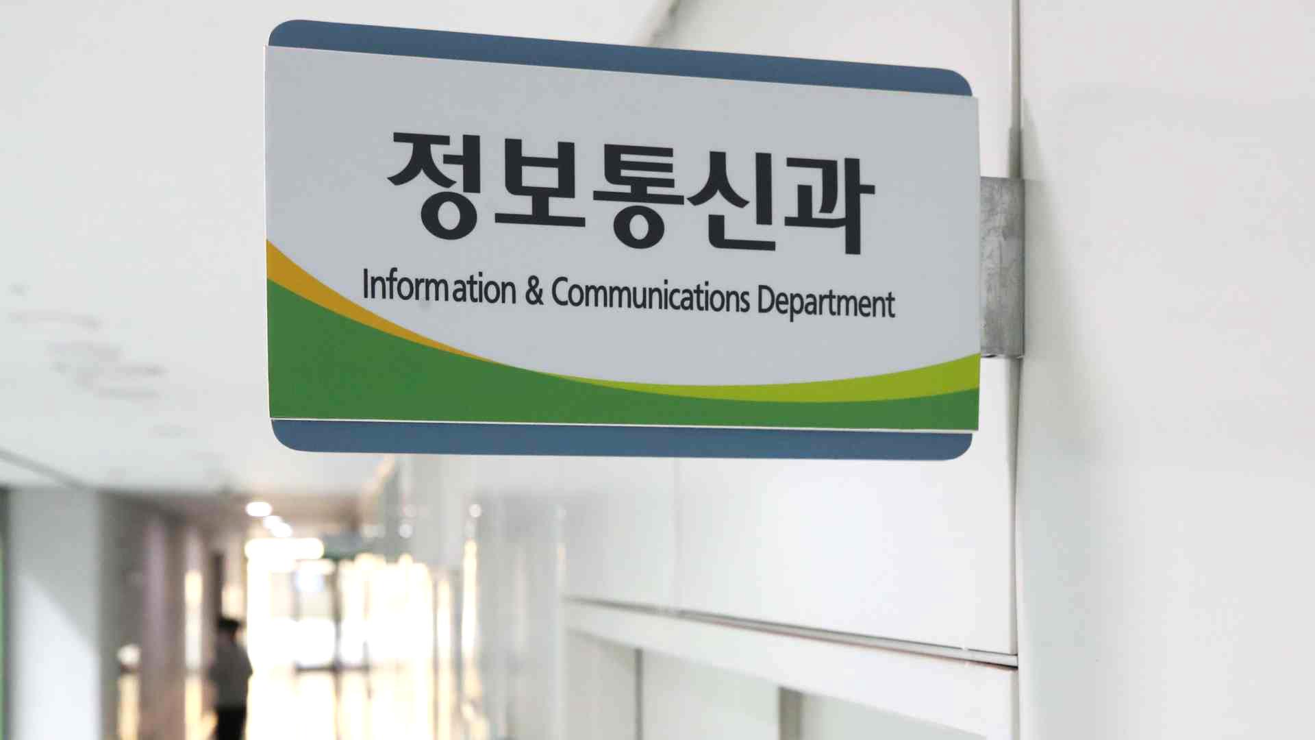 검찰, 성남시 압수수색서 이재명·정진상 이메일 확보
