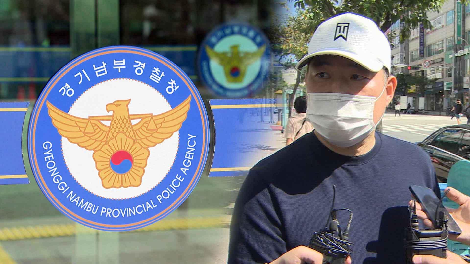 경찰, 확보한 유동규 휴대전화 분석작업 착수