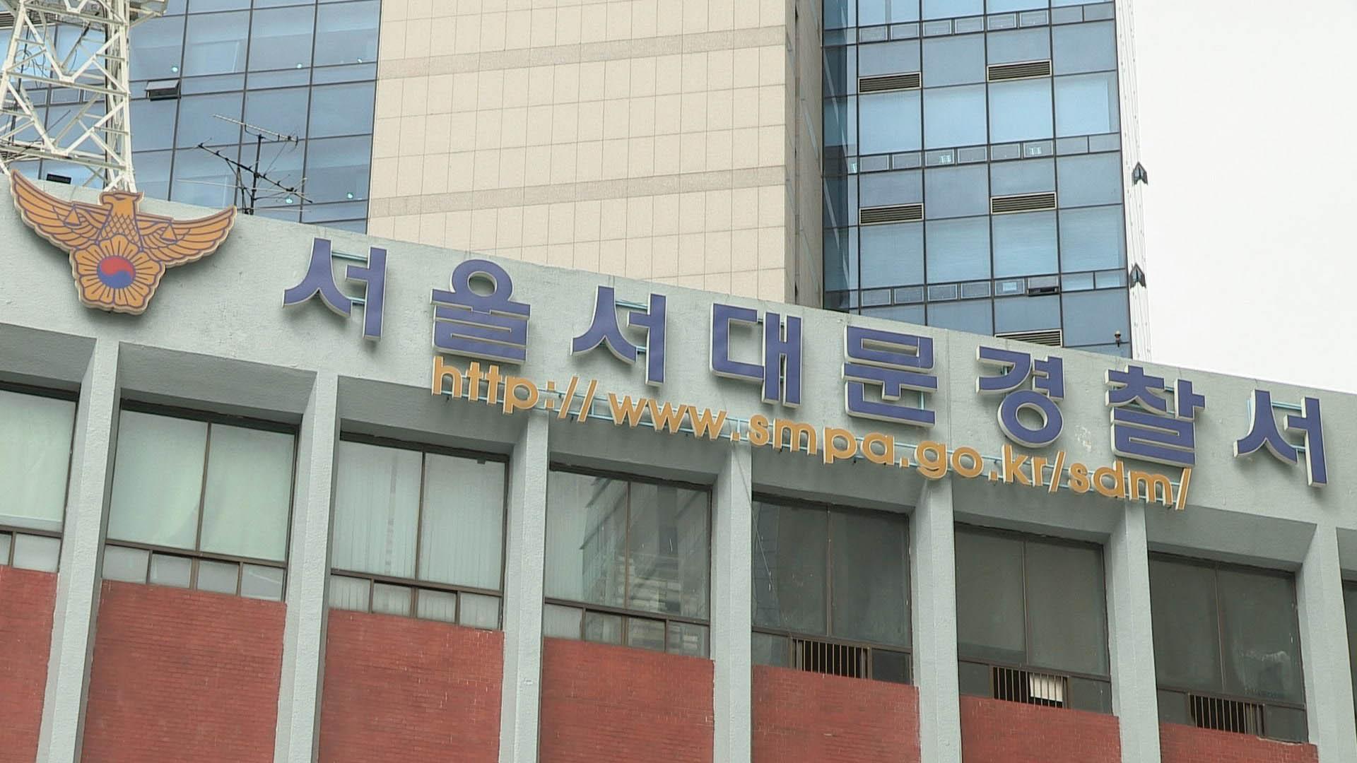 헤어진 연인 집 찾아가 난동…60대 남성 체포