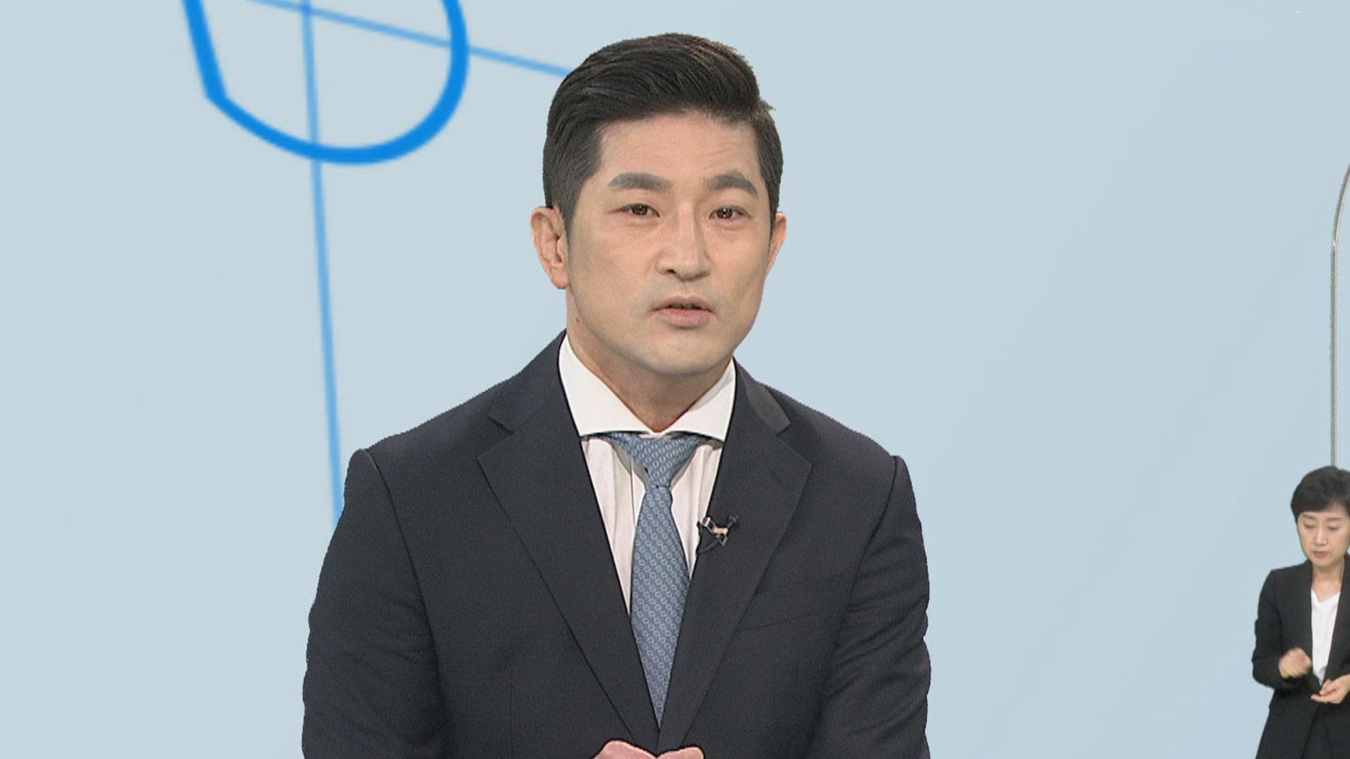 [뉴스초점] '고발사주' 의혹 손준성 구속여부 오늘밤 결정 外