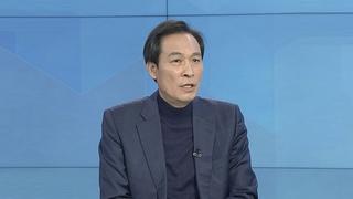 [1번지현장] 민주당, 대선모드 전환…우상호 의원에게 듣는다