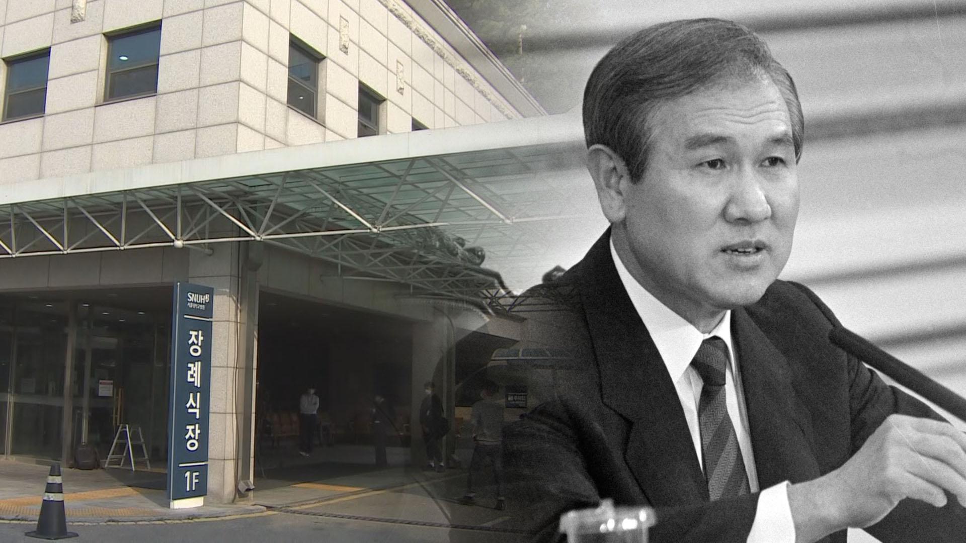 서울대병원 차분한 분위기…내일 빈소 마련 전망