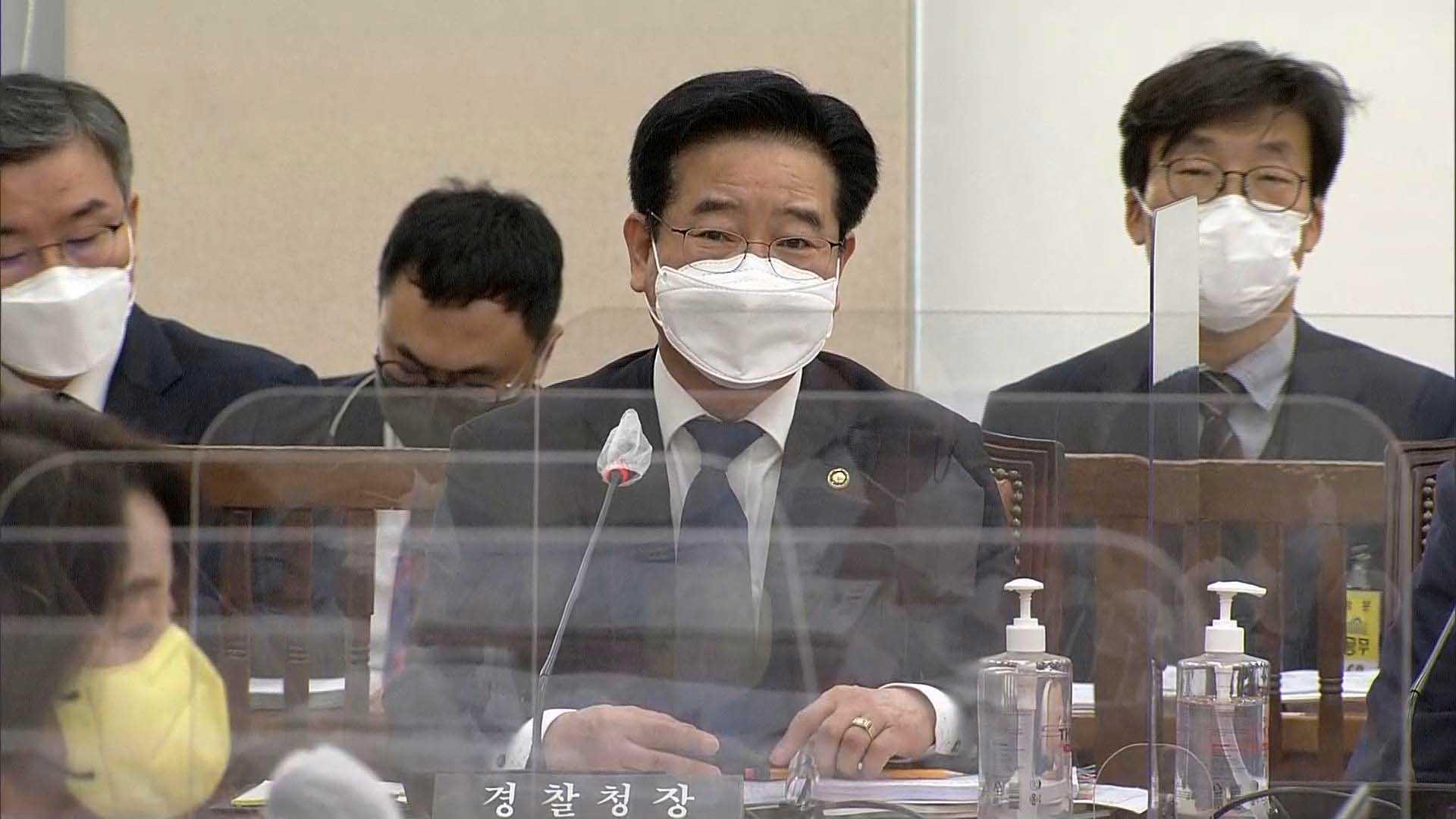 """경찰청장 """"대장동 계좌추적 진행…검찰과 긴밀히 협의"""""""