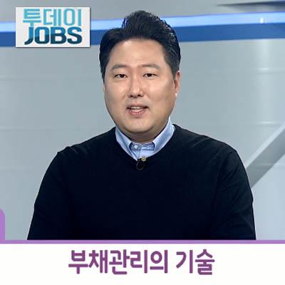 [투데이 JOBS 시즌2] 권도형의 돈을 잡아라!