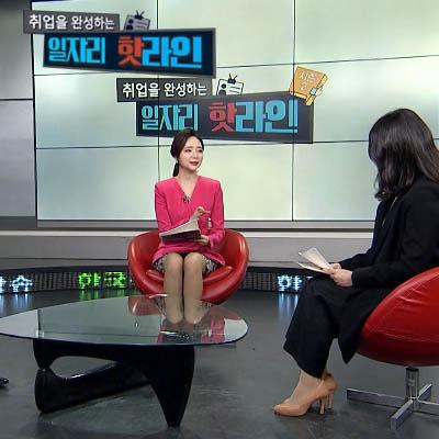[일자리 핫라인 시즌2 7회] 아산프론티어