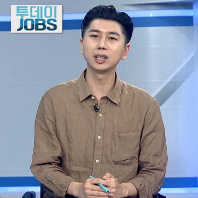 [투데이 JOBS 시즌2] NC소프트에 입사하는 마지막 관문 면접에 대해서 알아보자~