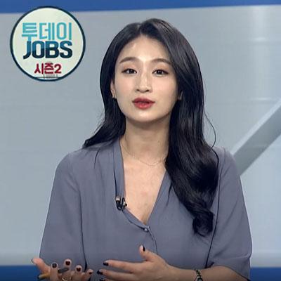 [투데이 JOBS 시즌2] 한국조폐공사 자소서의 A to Z