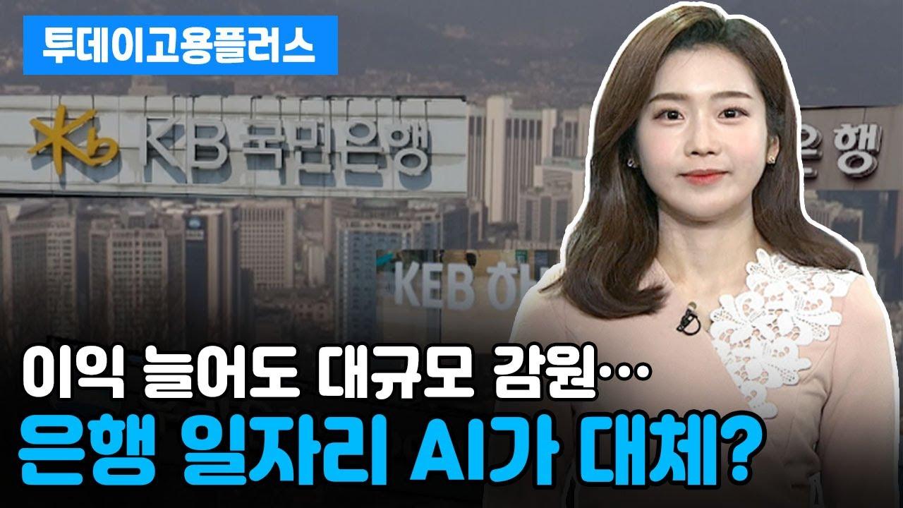 연합뉴스 - 이낙연, 의원직 사퇴…부끄럽지 않은 후보 내야