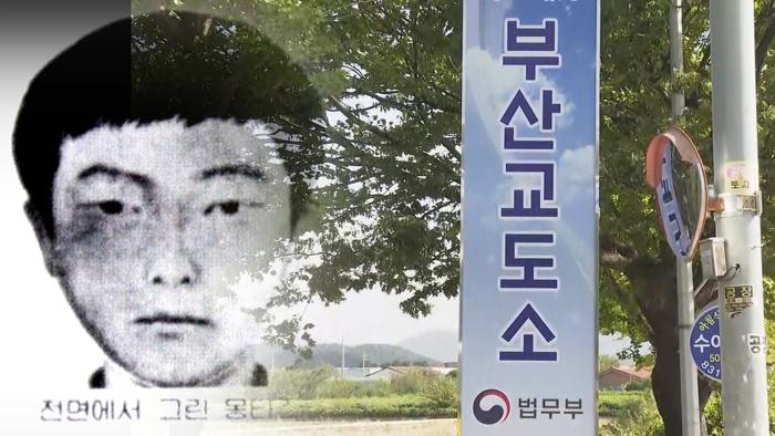 경찰, 이춘재 안양교도소 이감 검토…수사 본격화