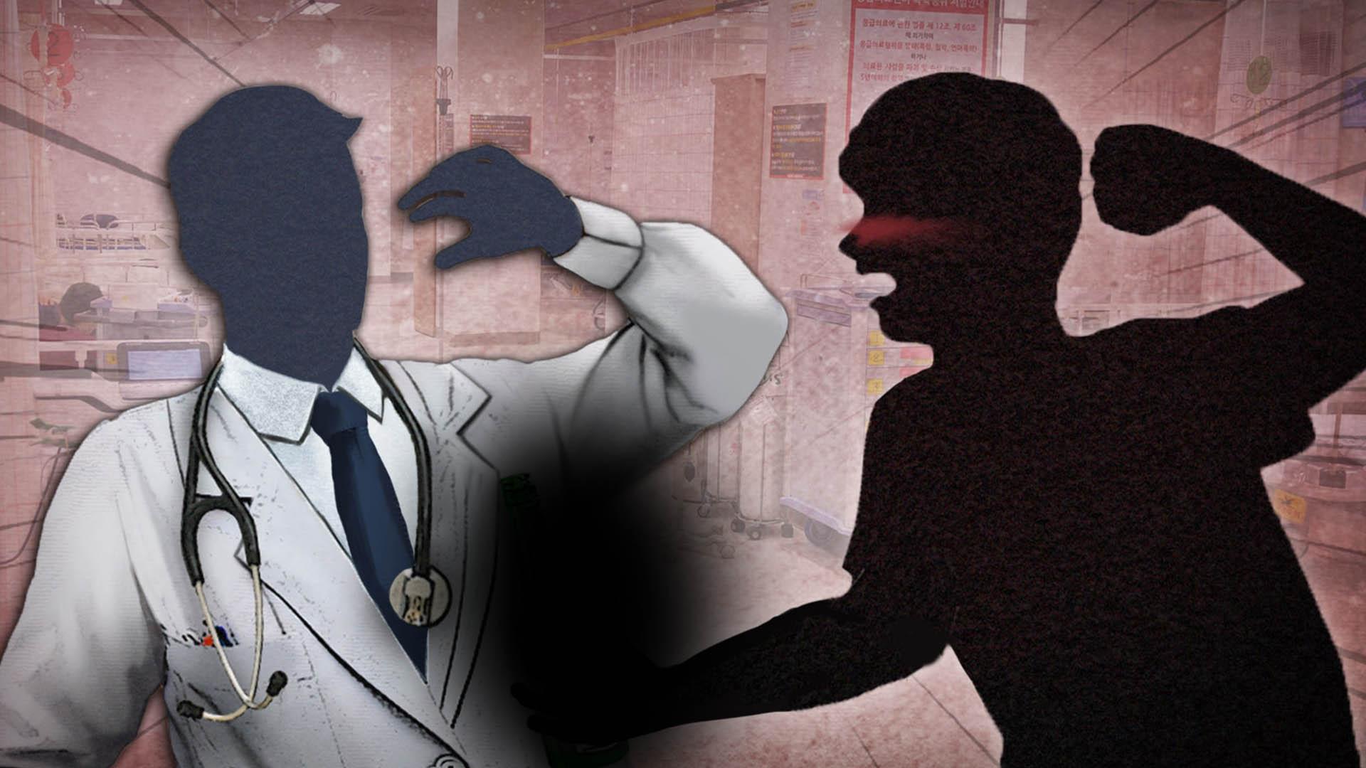 환자가 휘두른 흉기에 또…부산 정신과 의사 사망