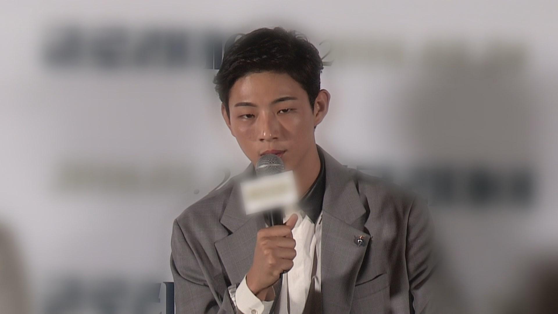 '학폭 논란' 지수, 촬영 중인 드라마서 하차