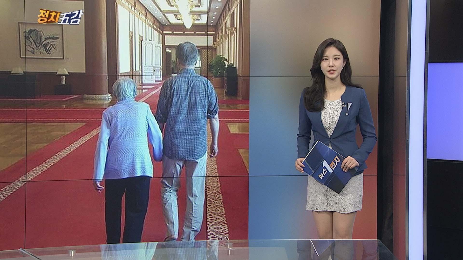 [정치五감] 문 대통령 모친 강한옥 여사 별세…향년 92세 外