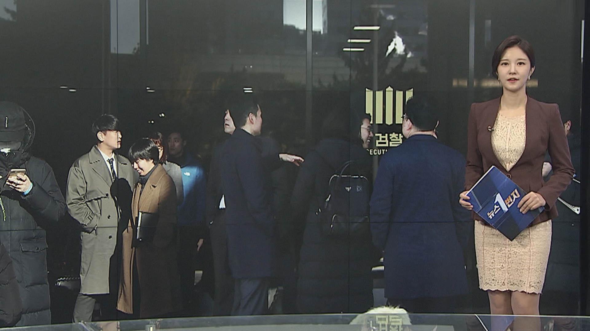 [정치五감] '조국 비공개 소환' 허탈한 취재진·지지자 外