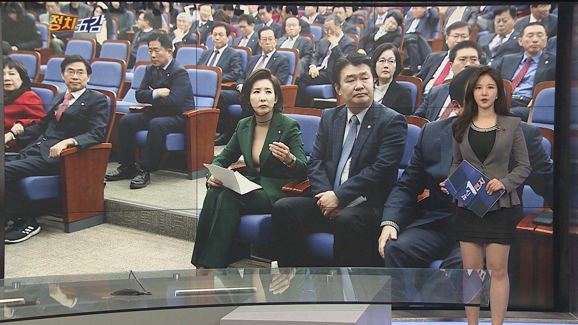 [정치五감] 임기 종료 결정 후 의원총회 참석한 나경원 원내대표 外