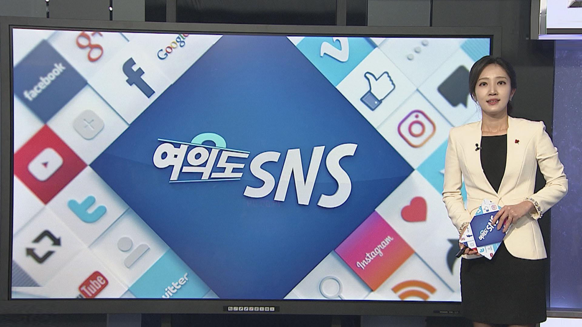 """[여의도 SNS] 민병두 """"추미애, 사법개혁 새 역사 쓸 것"""" 外"""