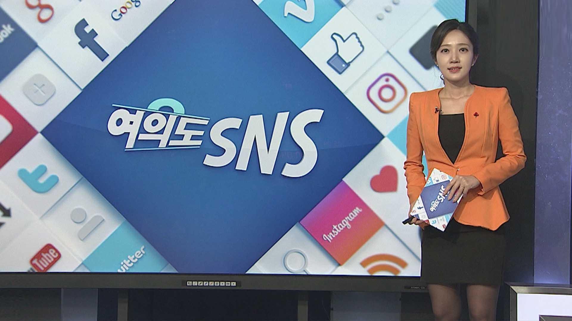 """[여의도 SNS] 김현권 """"정치활동 일찍부터 가능하게 해야"""" 外"""