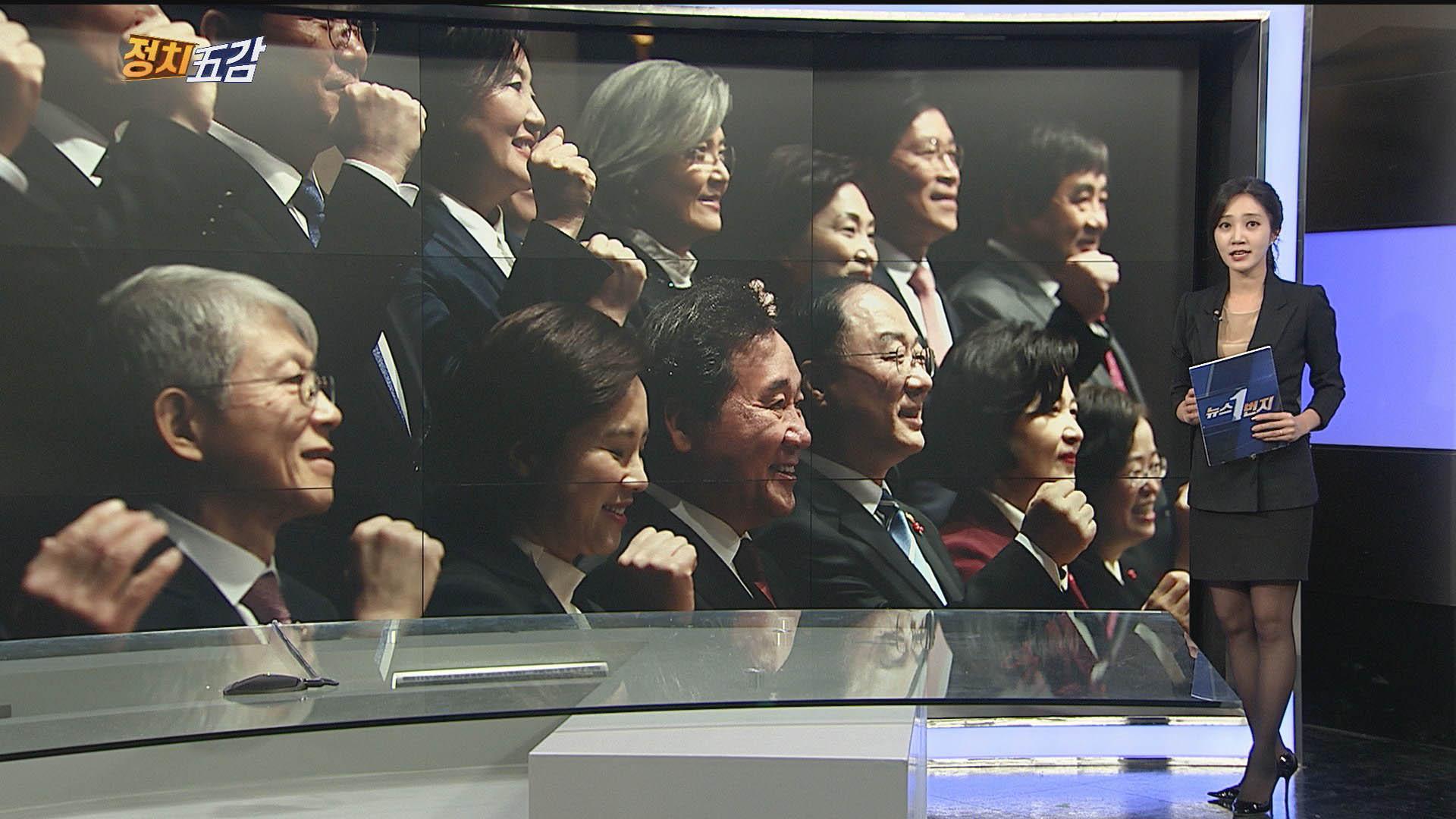 """[정치五감] 정부 시무식…떠나는 이낙연·새 임명 추미애"""" 外"""