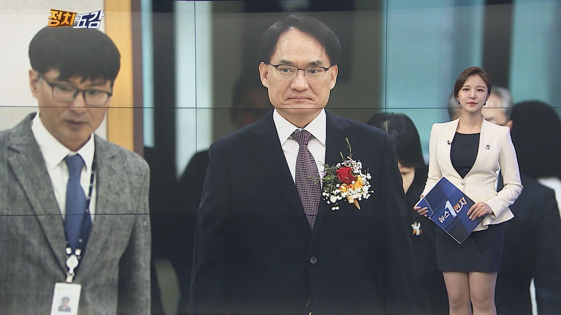 [정치五감] '윤석열 사단' 박찬호 신임 제주지검장 취임식 外