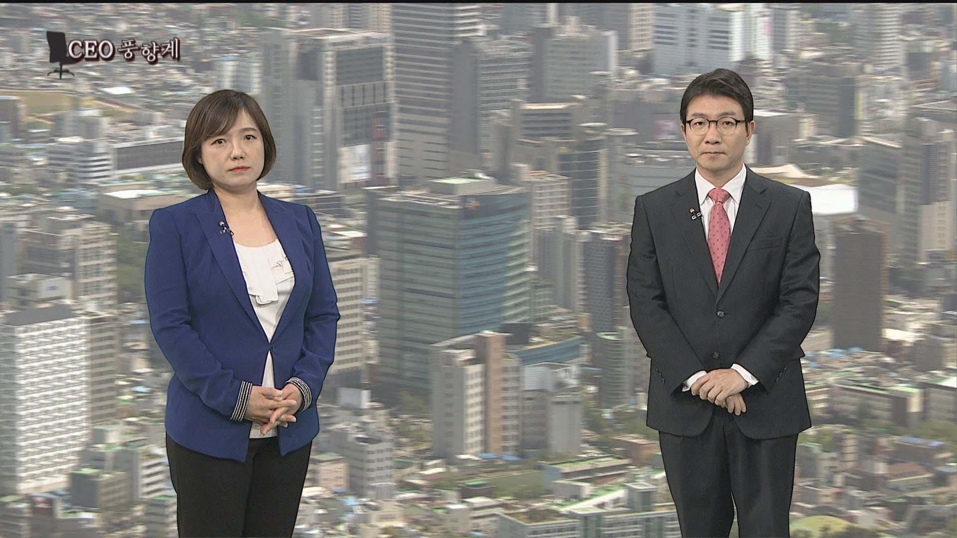 [CEO풍향계] 설 연휴 해외경영 이재용…'3세 경영' 가속 김동관