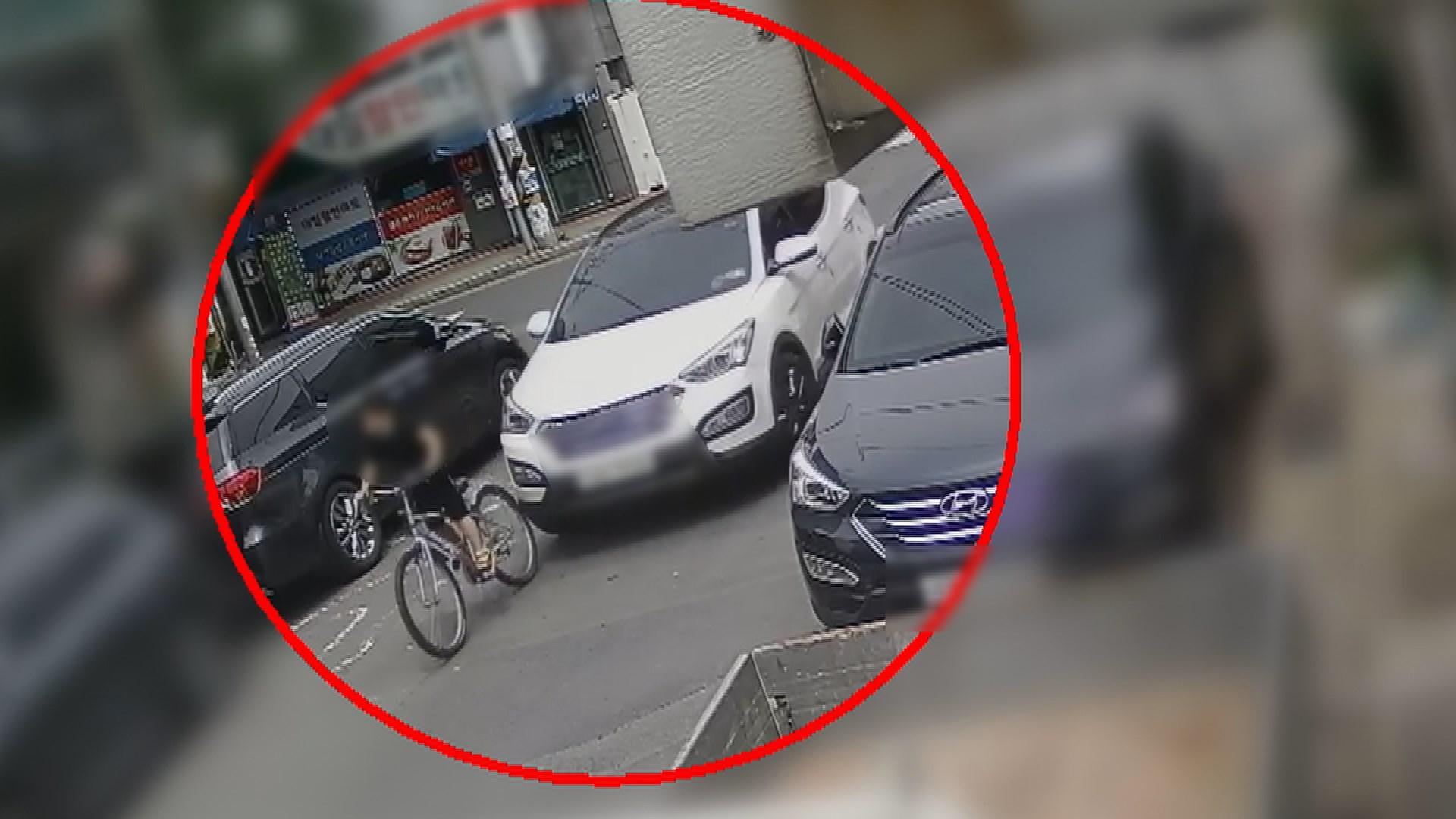 [SNS 핫피플] 경주 어린이보호구역 사고 운전자 구속영장 신청 外