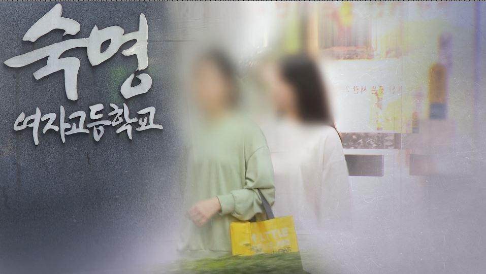 [SNS 핫피플] 검찰, '숙명여고 문제유출' 쌍둥이에 실형 구형 外