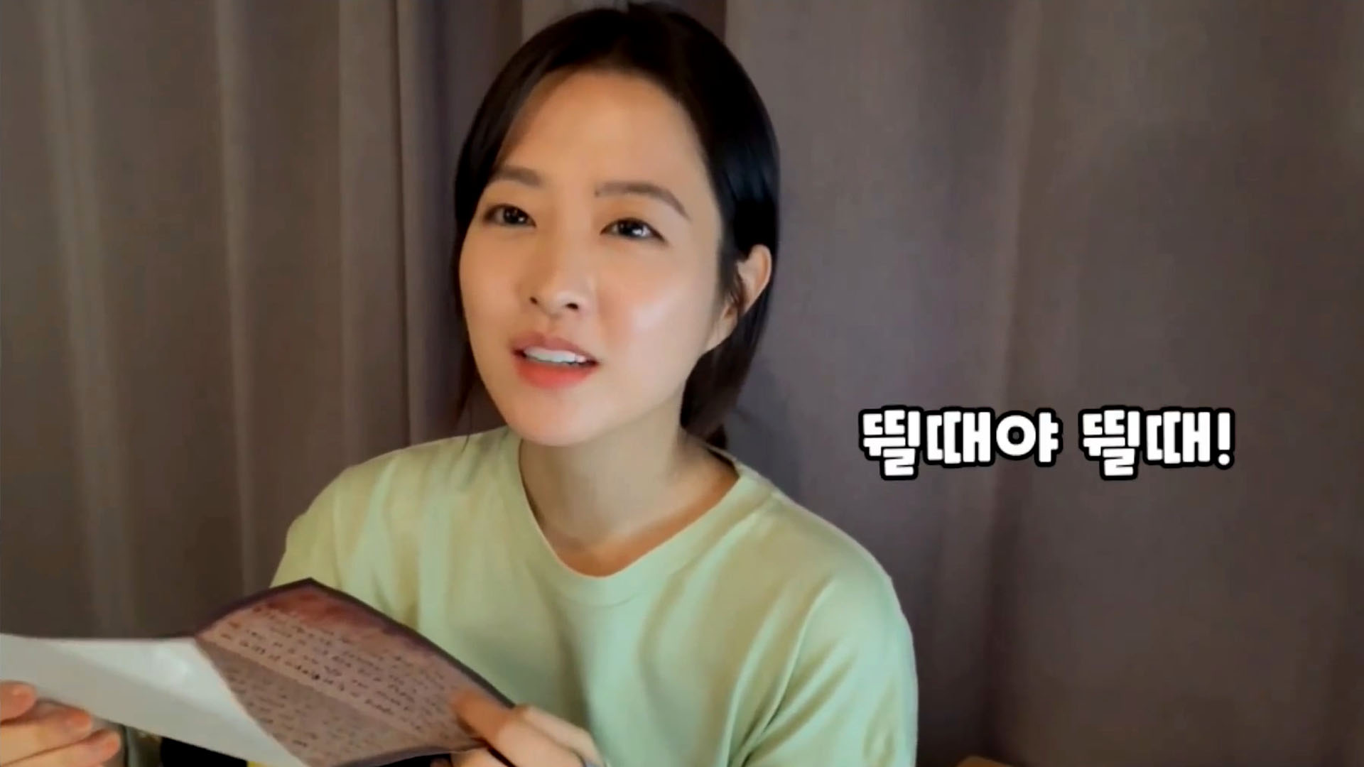 [SNS핫피플] 인성 돋보인 박보영의 층간소음 대처법 화제 外