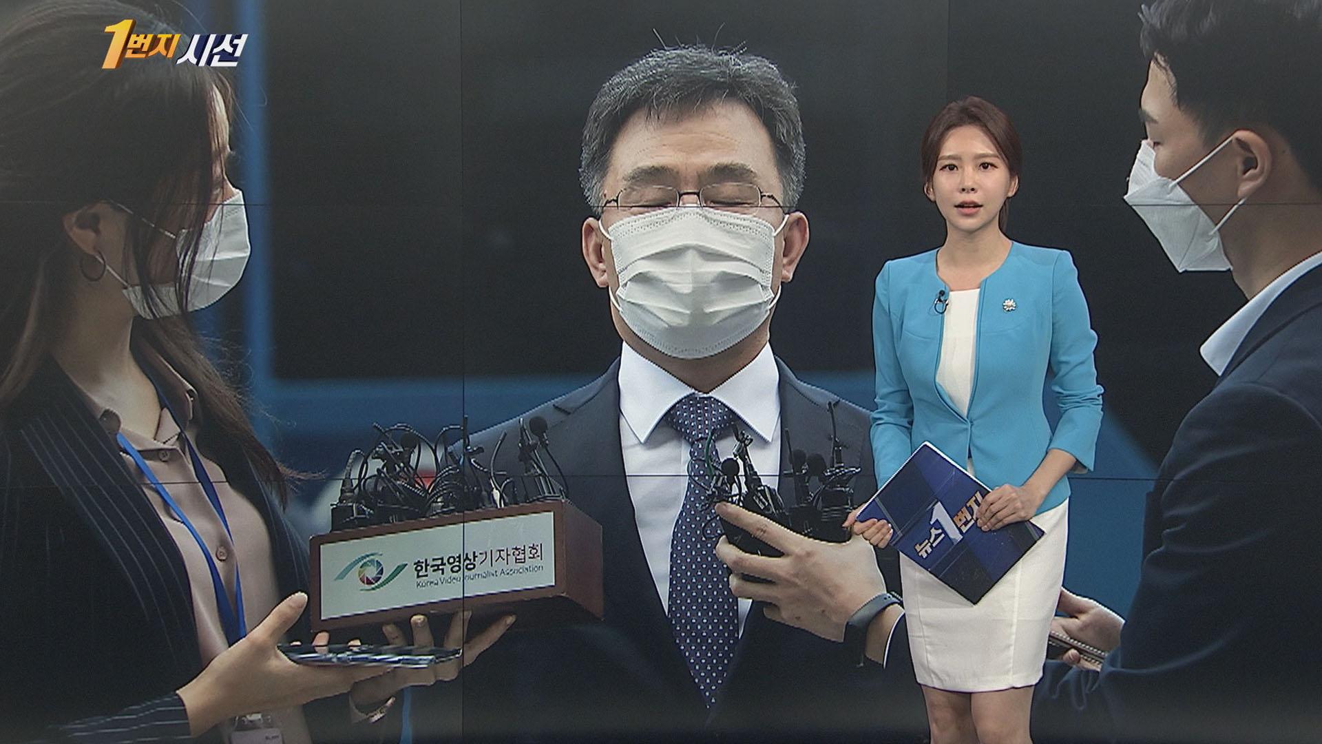 [1번지시선] 김만배 구속 갈림길…'대장동 수사' 분수령 外