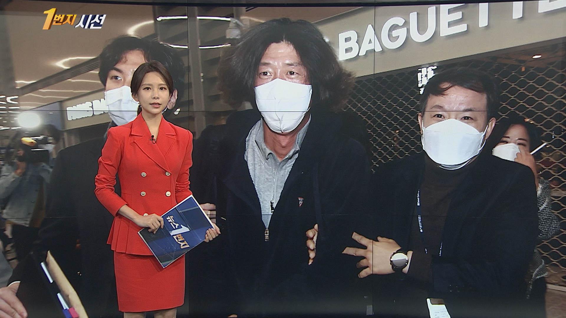 [1번지시선] '대장동 키맨' 남욱, 귀국 뒤 곧바로 체포 外